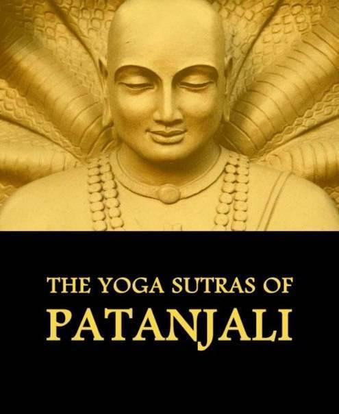 Патанджали йога и ее восемь ступеней