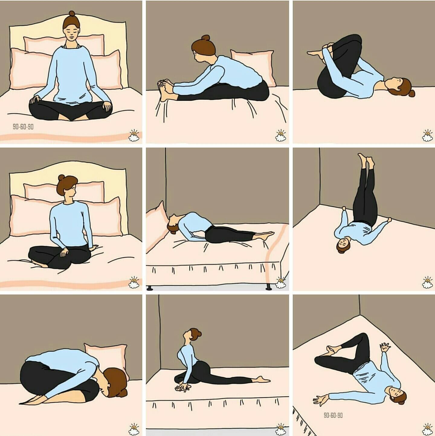 Йога для сна для начинающих, самые расслабляющие позы