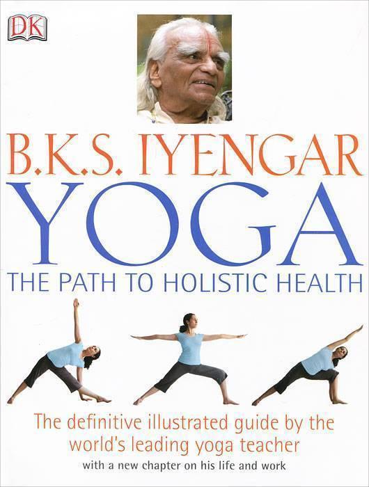 Йога айенгара: особенности и польза, реквизит
