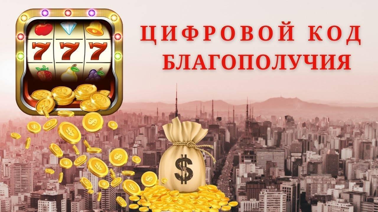 Мощные мантры для привлечения денег и благополучия