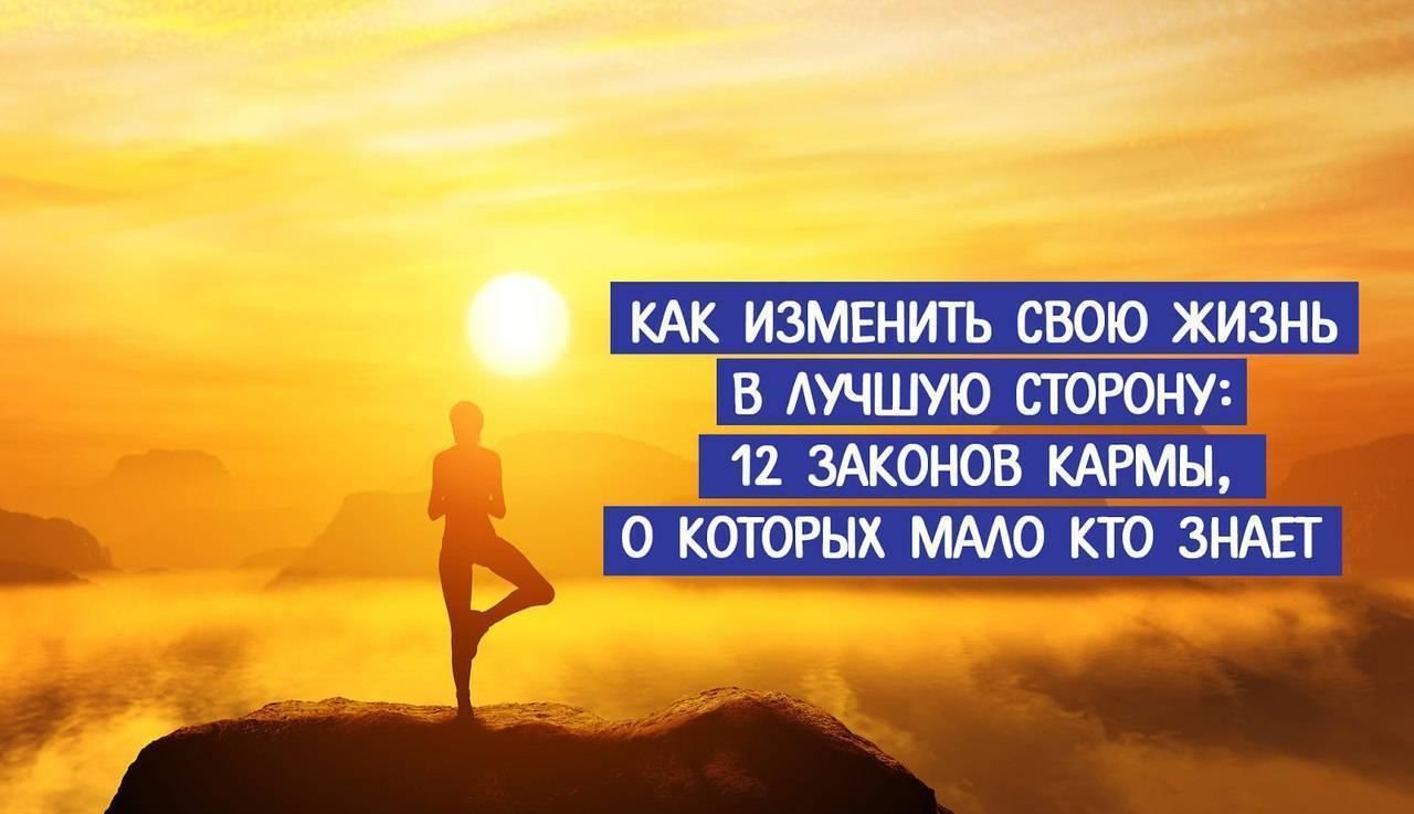 Как начать новую жизнь и изменить себя: 10 эффективных методов