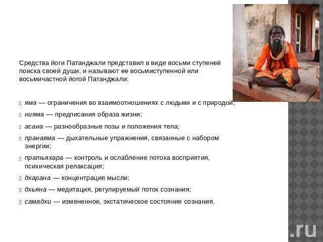 Йога. что такое йога, зачем практиковать йогу. ответы здесь