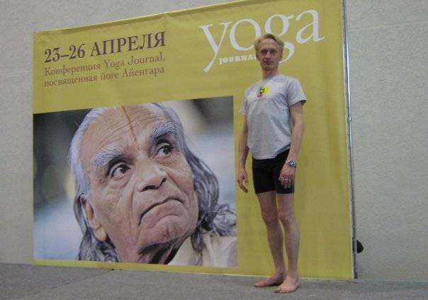 Йога хорошей жизни - vegago.ru